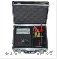 DMH-2502型高压绝缘电阻测试仪 DMH-2502型