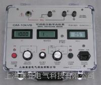 GM-10kV可调超高压数字兆欧表 GM-10kV