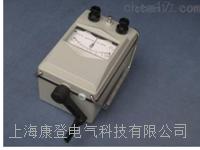 ZC11D系列手摇式兆欧表 ZC11D系列