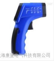 HT-868红外测温仪 HT-868