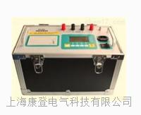 ZGY-0510型感性负载直流电阻速测仪 ZGY-0510型