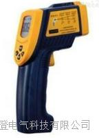 ET950系列红外线测温仪 ET950