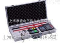 GH-6603 无线高压核相仪 GH-6603