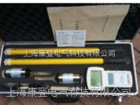 KDHX高压无线核相器