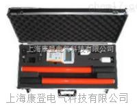 EC-220无线高压核相器 EC-220