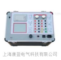 THG-VI多功能互感器综合测试仪 多功能互感器综合测试仪