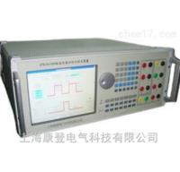 STR-3030DN电能质量分析仪检定装置(0.1级) STR-3030DN