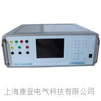 ZRT812C/+三相交流采样变送器校验装置 ZRT812C/+