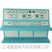 BZ-2变压器特性综合测试台 BZ-2
