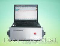 HM5010型变压器绕组变形测试仪 HM5010型