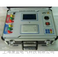 MS-100B全自动变比组别测试仪 MS-100B