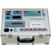 DL07-TK6300高压开关机械特性测试仪 DL07-TK6300