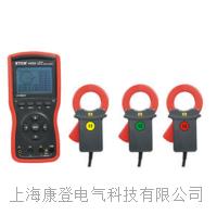 ETCR430三相数字相位伏安表 ETCR430