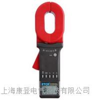 ETCR2100钳形地阻仪 ETCR2100