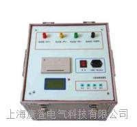 HTDW-3A大型地网接地电阻测试仪 HTDW-3A