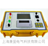 GYZK-2直流电阻测试仪 GYZK-2