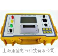 ZZC-5A数字式直流电阻测试仪 ZZC-5A
