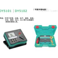 DY5101数字式绝缘电阻多功能测试仪 DY5101