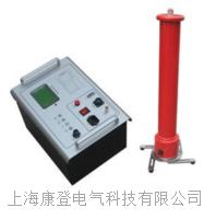 ZGF-C型300KV/10MA直流高压发生器 ZGF-C型