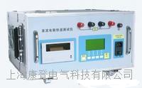ZZC-20A直流电阻快速测试仪 ZZC-20A
