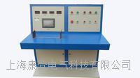 SDTD-II 高低压开关柜通电试验台 SDTD-II