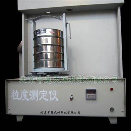 FMX-II活性炭颗粒粒度测定仪