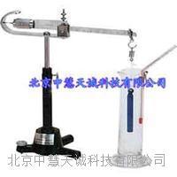 HGPZ-5韦氏比重秤/液体比重天平  HGPZ-5