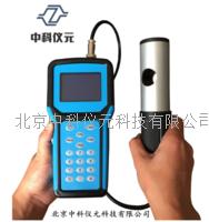 手持PM2.5/PM10总粉尘TSP空气质量检测仪