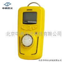 手持有毒气体检测仪
