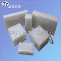 安徽 0.5kg冷冻负载M包|500g冷冻负载测量包