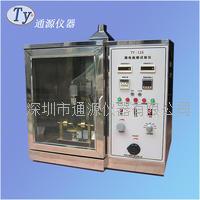 天津 电痕化指数试验箱 TY-L16