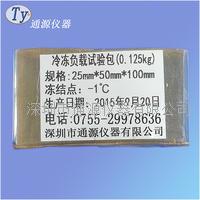 四川 125g冷冻负载填充包厂家 125g