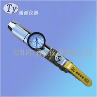 IPX5防喷水试验喷嘴/IPX5防喷水试验装置 TY-IPX5