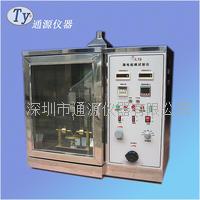 漏电起痕试验仪 / 电痕化指数测试仪 / 漏电起痕试验箱 TY-L15