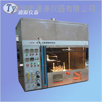 水平垂直燃烧试验仪(水平垂直试验箱)