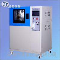 贵州 IPX3摆管淋雨专用试验箱 IPX4摆管淋雨专用试验箱