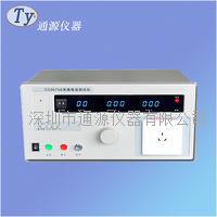 山西 通源CC2675A泄漏电流测试仪 CC2675A