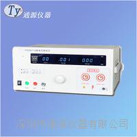 上海 通源CC2671A耐高压测试仪 CC2671A