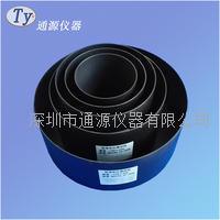 EN30欧标试验用锅|EN30欧标测试用罩|EN30欧洲标准锅 EN30-1-1
