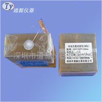 山东TY/通源 0.5kg -5℃ 冷冻冷藏箱内负载M包 0.5kg -5℃