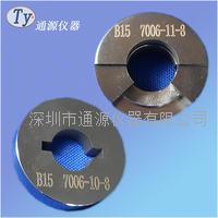 B15-7006-4B-1灯头保持力量规