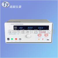 河南 CC2672C 耐电压测试仪 CC2672C