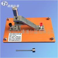 广西 TY/通源 薄层绝缘材料测试 抗电强度试验装置