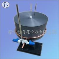 北京 燃气灶热效率测试标准锅 GB30720-2014