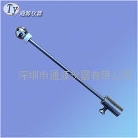 50N推力IP20试验钢球|50N推力12.5mm钢球探棒