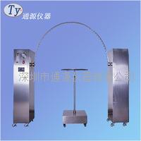 IPX3摆管淋雨试验装置|IPX4摆管淋雨试验机 IPX3/4