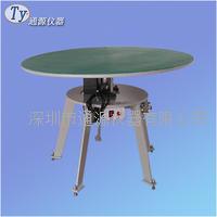 重庆 电器专用稳定性倾斜测试台 800mm