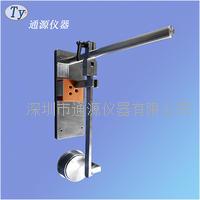 广东 BS标准弹性外壳机械强度装置 BS1363-1-Fig2