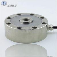 甘肃 5KN轮辐式荷重传感器厂家 TJH-4b