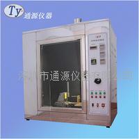 上海 针焰燃烧测试仪